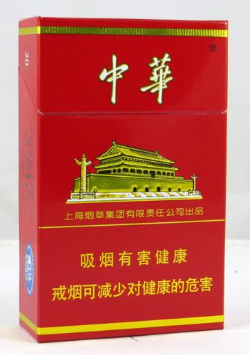 Китайские сигареты купить в москве цена одноразовой электронной сигареты noqo купить