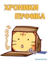 1381660819poyopoyo-poyopoyo-rpachnikki-31679208-807-a800 (1).jpg