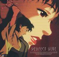 375px-PerfectBlueLD.jpg