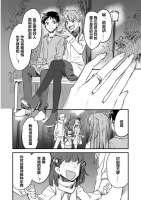 evanoasukatosukoshiotonanashinji-kunnolovelovemousouhanashi[...].jpg