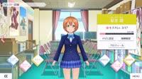 LLSIFAS - Rin Hoshizora Character Theme.mp4