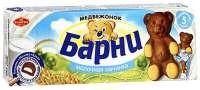 biskvitnoe-pirozhnoe-medvezhonok-barni-s-molochnoj-nachinko[...].jpg