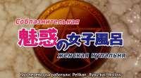[ANK-Raws] Zero no Tsukaima Princess no Rondo - 05 (BDrip 1[...].jpg