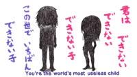 you are useless.webm