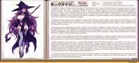mershark-(monster-girl-encyclopedia)-Anime-dark-mage-(monst[...].png