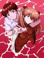 Assertive Shinji.jpg