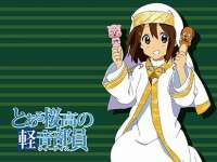anime-crossover-index-librorum-prohibitorum-yui-hirasawa-wa[...].jpg