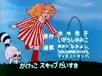 Candy Candy Opening Theme Japanese.mp4