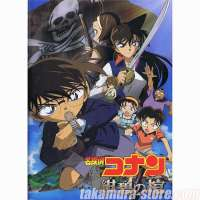 detective-conan-pamphlet-jolly-roger-in-the-deep-azure.jpg