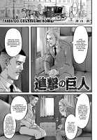 ShingekinoKyojinch10001RSC.pngres.jpg