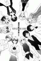 SonoGoNoEvangelionAIp668cover.jap (1).png