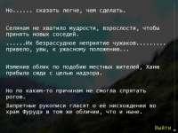 screenshot0189.jpg