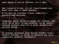 screenshot0190.jpg