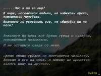 screenshot0193.jpg