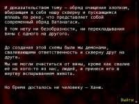 screenshot0194.jpg