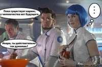 EVA кариес 15085308514220.jpg