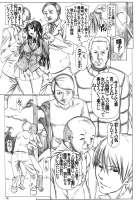[AXZ (Kutani)] Angels stroke 59 Namashokuyou Mio-chan!.png