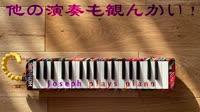 【涼宮ハルヒの憂鬱】止マレ!(カバー)Tomare! (Aggressive Schoolgirl cover) [T[...].mp4