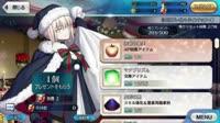 fate grand order padoru padoru 『パドるパドる♪』.mp4