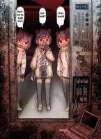 Anime-Arai-san-Mansion-Common-Raccoon-(Kemono-Friends)-Kemo[...].jpeg