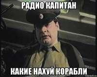 kapitan-zelenyy-slonik175371998orig.jpg
