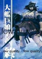 (C89) [Rapid Rabbit (Tomotsuka Haruomi)] Taikan Kyomusume S[...].jpg