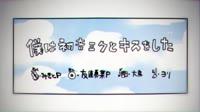 MikitoP feat. Hatsune Miku - I kissed Miku Hatsune.webm