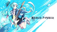 Nayutalien feat. Hatsune Miku - Light Blue Invasion.webm