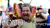 ГМО.webm