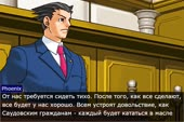 objection-111711.mp4