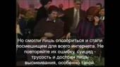 pskovsky-bonnie-klyde15112142550390.webm