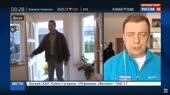 Кадавр   Беженцы из Германии.mp4