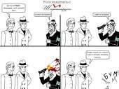 Комиксы-ропсенштильс-и-шизнагсингерзуппе-Еврей-антисемит-пе[...].jpeg