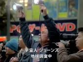 Tommy Lee Jones TV commercial 12 [Low, 360p].webm