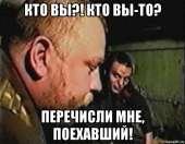 zelyonyy-slonik84800833orig.png