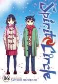 spirit-circle-vol-06-gn-manga.jpg