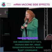 О вакцине.mp4