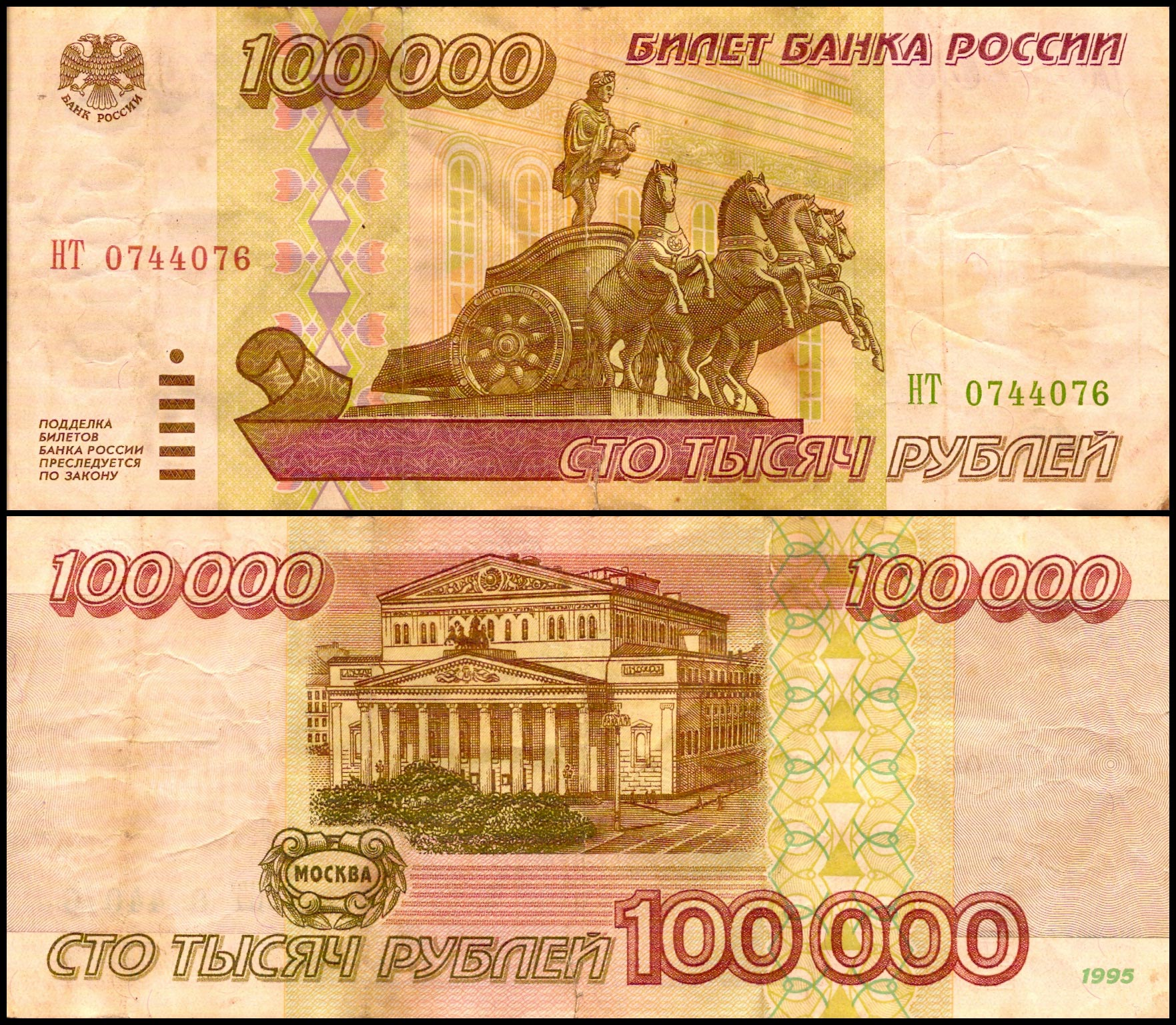 Распечатать изображение в цвете в москве база страны