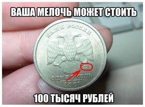 Монеты 12шт 50 копеек 20032005г сп, м хор сост, новомосковск