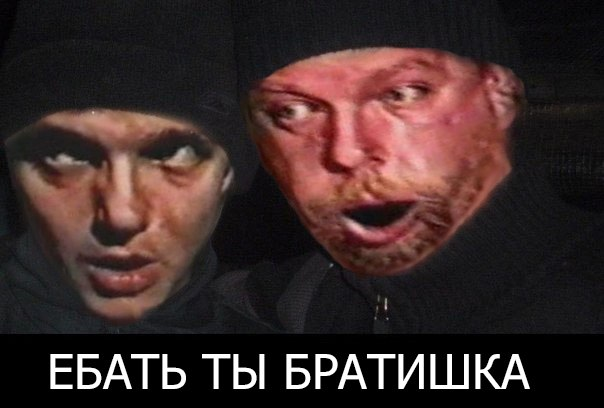 soskolznul-v-anal