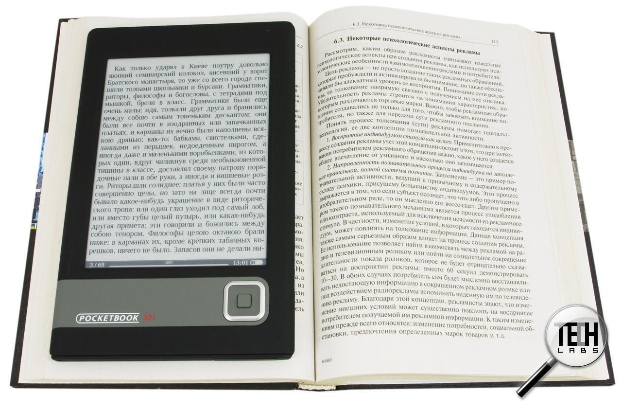 книгу на электронную гдз скачать