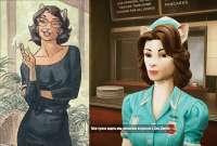 woman-game-1024x692.jpg