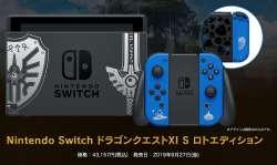 nintendoswitch-dragon-quest-xi-s-roto-edition-jun112019.jpg