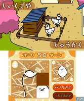 47451-ingame-Gudetama-Hanjuku-de-Tanomuwa2.jpg