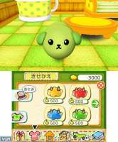 41517-ingame-Mameshiba2.jpg