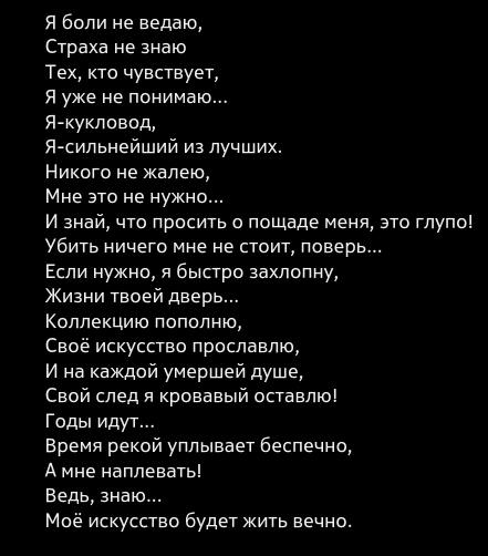 Проститутки в москве в разом за 500р