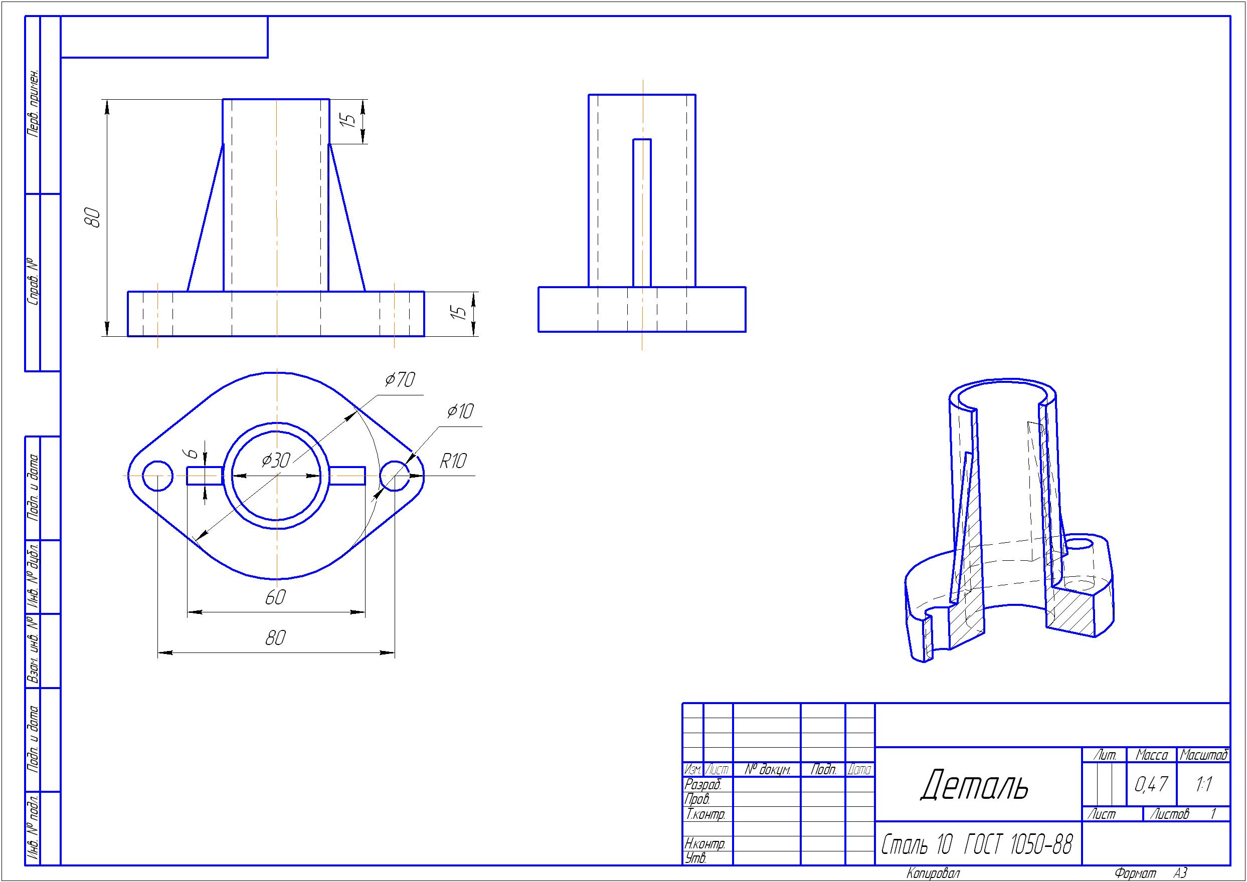 Как сделать простой чертеж? 73
