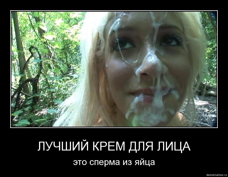 shabloni-dlya-fotoshopa-so-spermoy