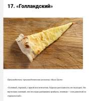 сыр17.jpg