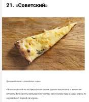 сыр21.jpg
